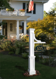 Vinyl Wood Haven Address Sign